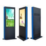 Dedi 55inch High brightness 2500 nits outdoor waterproof advertising digital kiosk Manufactures