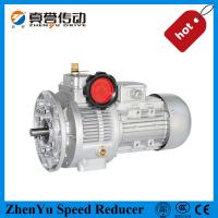 Heavy Duty Low Noise Stepless Speed Variator Transmission Device Manufactures