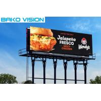 P8 Fixed Waterproof Billboard LED Display Die - Casting Aluminum Lightweight Manufactures