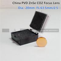 "China ZnSe Focus Lens DIa. 20mm FL 63.5mm 2.5"" for CO2 Laser Engraving Cutting Machine Manufactures"