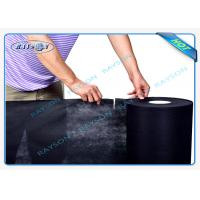 1.5OZ Black Perforated Polypropylene Spunbond Non Woven Fabric For Dust Cover Manufactures