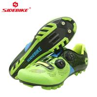 China Men'S Mountain Bike MTB Spin Cycling Shoe With Buckle Compatible With SPD Cleats on sale