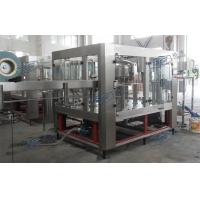 Plastic Bottle Filling Machine Manufactures