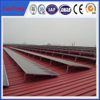 solar panel roof mounting brackets/solar panel mounting brackets Manufactures
