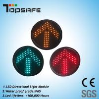 300mm LED Arrow Traffic Light Module Manufactures