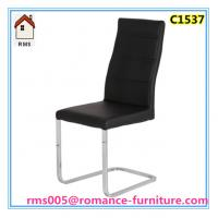 China 2015 best selling high quality modern design  dining chair C1537 on sale