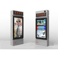 """55"""" LG LED Panel Smart Bus Stop 2000nits Brightness for Outdoor Advertising Manufactures"""