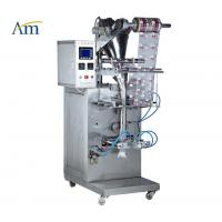 Buy cheap Industries Milk Packaging Machine ,  Powder Packaging Equipment Reliable Performance from wholesalers