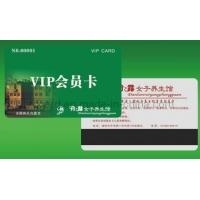 Health Hotel Card/ Magnetic VIP Card (ZD-7006) Manufactures