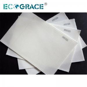 Vertical Leaf Press Filter Monofilament Filter Cloth For Alumina Plant Filtration Manufactures