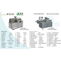 China Lab twin screw extruder for food/lab used food extruder on sale