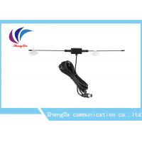 China Indoor UHF VHF TV Antenna 50 Mile Range With Power Supply Amplifier on sale