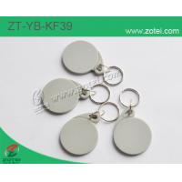 Quality ABS key tag/keyfob/keyring,Model:ZT-YB-KF39,46×36×5mm for sale