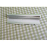 China Odorless Aluminium Packaging Foil / Standard Aluminium Kitchen Foil Roll on sale