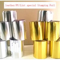 China hot stamping foil gold or silver color on sale