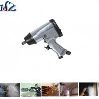 Buy cheap 1/2 air impact wrench rocking dog single hammer use for car repair DIY pneumatic from wholesalers
