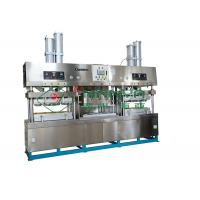 Disposable Bagasse Paper Plate Making Machine With PLC 1100*800mm Manufactures