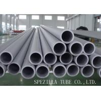 China Industry Automotive Stainless Steel Tubing Fully Annealed Multiple Styles on sale