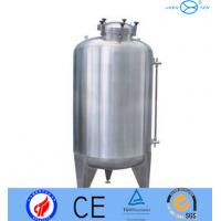 Laboratory Health ss304 Stainless Steel Pressure Tanks For Wine 2B Manufactures