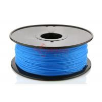 Hot Sale Cubify Reprap 3D Printer PLA Filament 1.75MM Luminous blue,1kg(2.2lb)/KG,RoHS certificated. Manufactures
