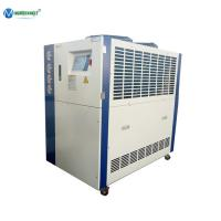 8HP 10HP Air Cooled Condenser 5 Ton Water Chiller Price For Saudi Arabia Egypt Kuwait Temperature Manufactures