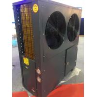 18 KW EVI low temperature air source heat pump Manufactures