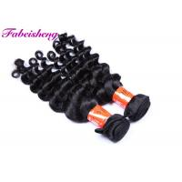 "Natural Virgin Indian Hair Bundle Loose Wave ,10 - 30"" Raw Unprocessed Double Weft Human Hair Manufactures"