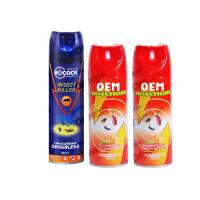 Quality Hotel Harmless Fast Kill Ant Insecticide Spray With 2-3 Years Shelf Life for sale