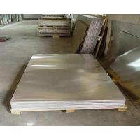 Trustworthy Stainless Steel Sheet Manufactures