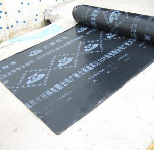SBS Torch on Bitumen Waterproof Roofing Sheet / Asphalt Membrane high tensile strength SBS/APP membrane Manufactures