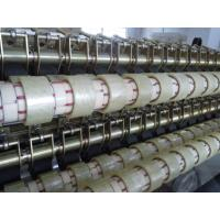 OPP / Cellophane adhesive tape slitting machine 25.4 - 76.2mm I.D. of paper core Manufactures