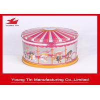 YT1276 Round Music Tin Box Metal Tinplate CMYK Offset Printing For Gifts Packaging Manufactures