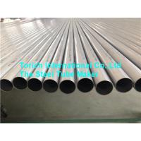 Min Mpa Extruded Titanium Alloy Steel Pipe , Hot Rolled Steel TubingTA1 240 Manufactures