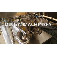 Digital CIP Cleaning System , CIP In Pharmaceutical Industries Flow Rate Auto Control Manufactures