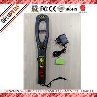 Buy cheap High Accuracy Hand Held Metal Detector SPM-2009 Airport Security Check Scanner from wholesalers