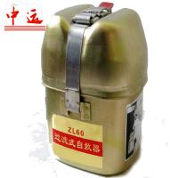 ZH 60 Self Contained Chemical Oxygen Self Rescuer Manufactures