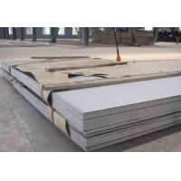 S31803 Stainless Steel 2205 Duplex Plate , CR Steel Sheet Erosion Resistant Manufactures