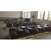 China High performance alternator generator for sale 6.5KW-1000KW on sale