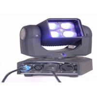 Quality 4 pcs Mini Zoom Stage Lighting 60w  Bright White Moving Head Light for sale