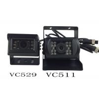 Quality 5W 1A Anti Shock Reverse Parking Camera, High Definition Auto Backup Camera for sale