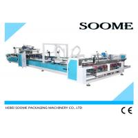 Folding And Gluing Machine PLC Controlled Corrugated Cardboard Making Machine Manufactures