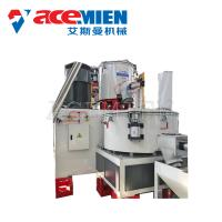 High Efficiency Plastic Auxiliary Machine For Plastic Raw Materials Mixing Manufactures