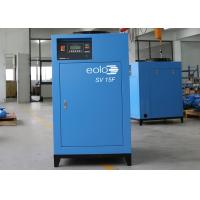 Screw Type Air Compressor Permanent Magnetic Motor , Direct Driven Air Compressor 15kW 8bar Manufactures