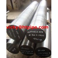 hastelloy UNS N06455 rod Manufactures