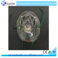 Disposable PVC sterilized breathing mask Manufactures