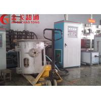 Efficient Small Induction Furnace For Smelting Iron / Aluminum / Copper Manufactures