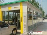 China Automatic Car Wash Machine- TP-901 on sale