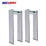 Court Door Frame Metal Detector 45 Zones LCD Screen Infrared Remote Controller Manufactures