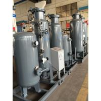 Industry usage Energy saving  Nitrogen generator for  furance heating treatment Manufactures