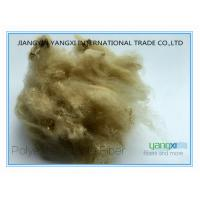 Cacki Dyed Regenerated Polyester FiberGood Spinnability 1.5 Denier X 38MM PSF Manufactures